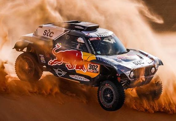 The latest Dakar Rally collection available in our shop